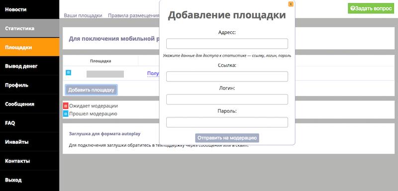 fresh-video-sait-registration