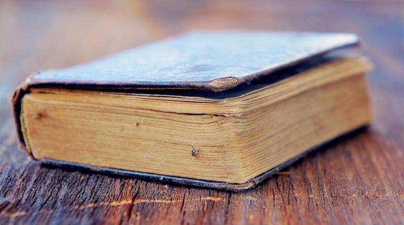 Обращение к читателю