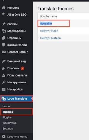 select-theme-for-translation