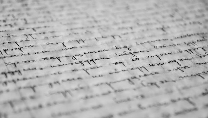 Cyr-To-Lat — транслитерация кириллических символов на латиницу