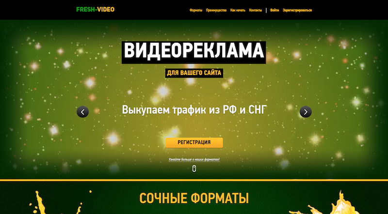 fresh-video-login-scpeen