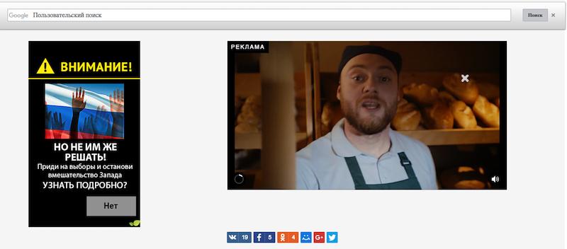videopotok-example